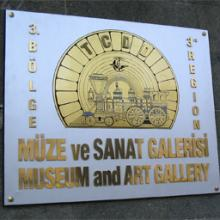 TCDD İzmir Müze ve Sanat Galerisi